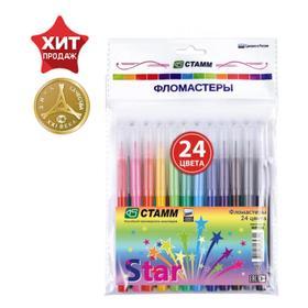 Фломастеры 24 цвета «Стамм» Star, вентилируемый колпачок, длина линии письма 400 м, толщина 1 мм, европодвес