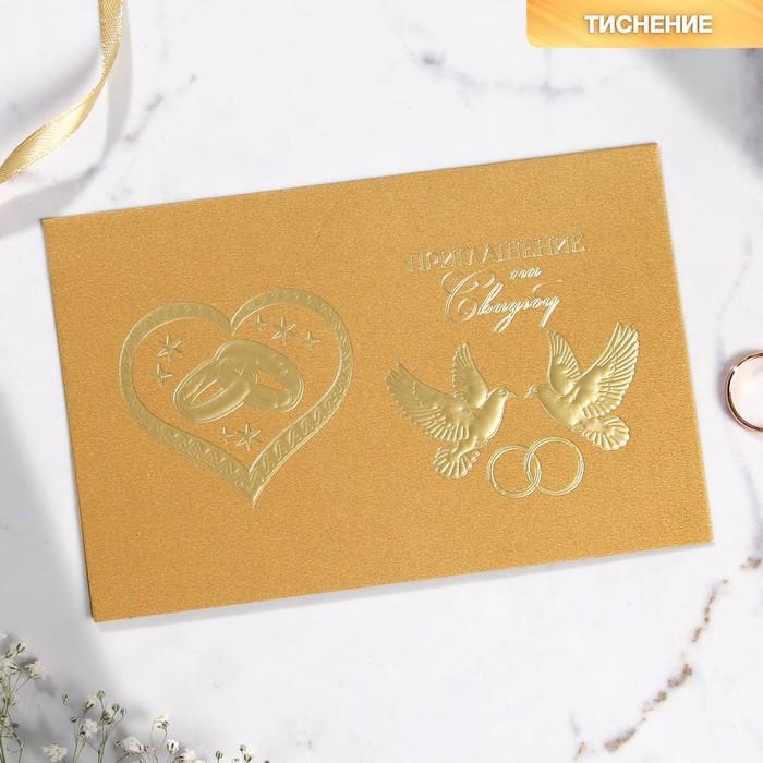 Екатеринбург приглашения на свадьбу