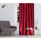 Штора портьерная 143х260 см, тафта, цв.т-бордовый, на шторной ленте, пэ 100%