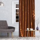 Штора портьерная 143х260 см, тафта, цв.коричневый, на шторной ленте, пэ 100%