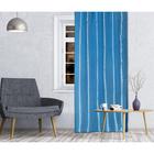 Штора портьерная 143х260 см, тафта, цв.голубой, на шторной ленте, пэ 100%