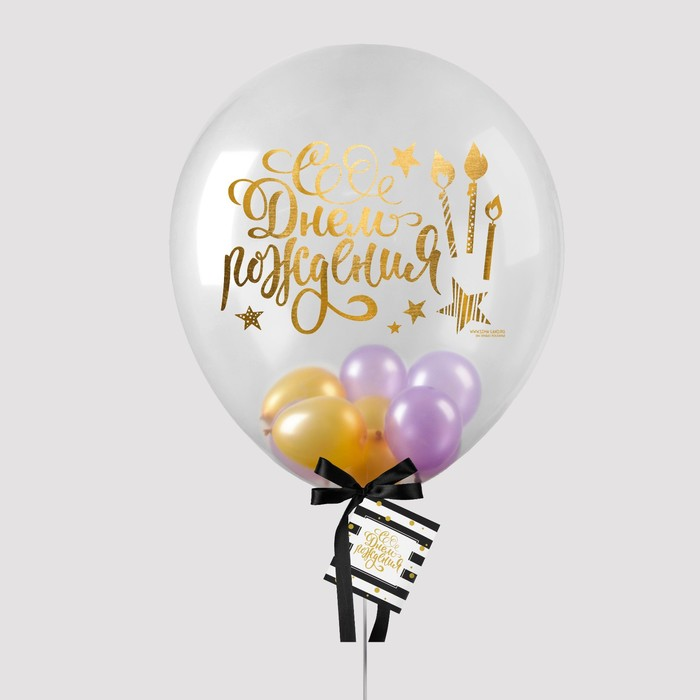 """Шары в шаре """"С днем рождения"""", 5"""", 36"""", лента, открытка, цвет золото - фото 308469630"""
