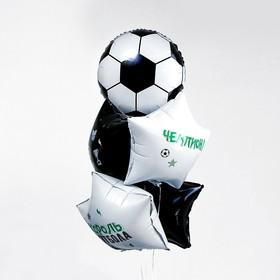 Фонтан из шаров «Футбол-2», для мальчика, с конфетти, латекс, фольга, 5 шт + грузик