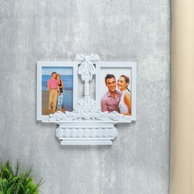 Plastic photo frame for 2 photos 10x15cm
