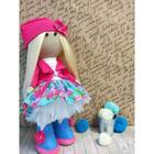 Набор для создания текстильной куклы Кл-015П