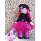 Набор для создания текстильной куклы Кл-016П