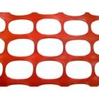 Ограждение аварийное, 1,3 × 50 м