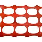 Ограждение аварийное, 1,5 × 50 м
