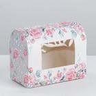 Коробка под конфеты «Нежности и любви», 14 × 11 × 8 см