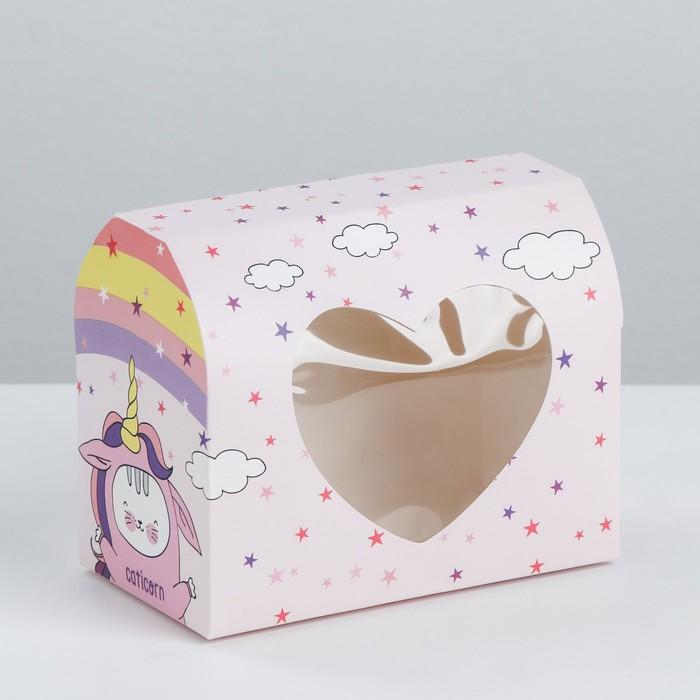 Коробка под конфеты «Сладенькой жизни», 14 × 11 × 8 см - фото 143780983