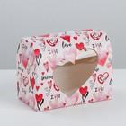 Коробка под конфеты «Люблю тебя», 14 × 10 × 8 см