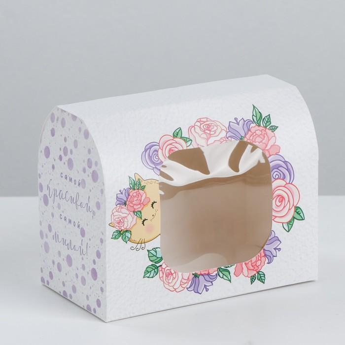 Коробка складная  «Прекрасной и любимой», 14 × 11 × 8 см - фото 308518391