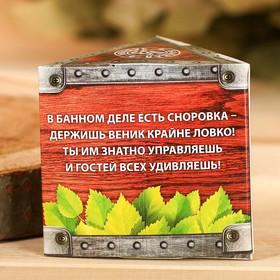 """Набор эфирных масел """"Банный запас"""", 3 шт. по 10 мл - фото 7430765"""