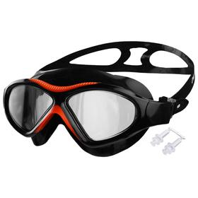 Очки для плавания, детские + беруши, цвета микс Ош