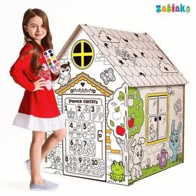 Дом-раскраска из картона «Мой домик» в наличии