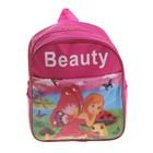 Рюкзак детский, 1 отдел, наружный и боковой карманы, малиновый