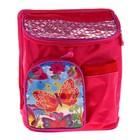 """Рюкзак детский """"Радужные бабочки"""", 1 отдел, 2 наружных кармана, цвет малиновый"""