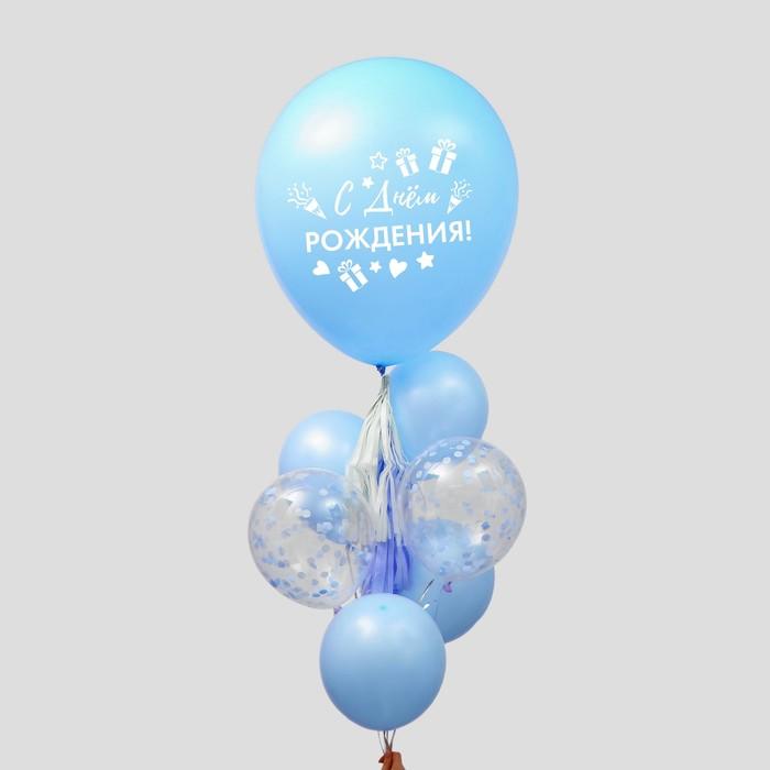 """Фонтан из шаров """"С днем рождения"""", гирлянда, наклейки, конфетти, 16 предметов в наборе"""