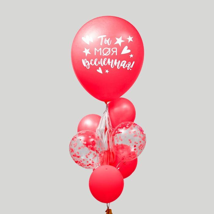 """Фонтан из шаров """" Ты моя вселенная"""", гирлянда, наклейки, конфетти, 16 предметов в наборе - фото 460439"""