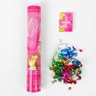 """Воздушные шары """"1 годик"""", хлопушка, открытка, лента, для девочки, 13 предметов в наборе - фото 952107"""