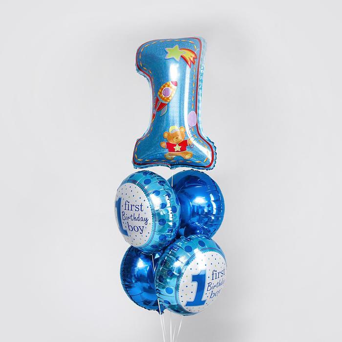 """Букет из шаров """"Первый день рождения малыша"""", фольга, набор 5 шт. - фото 308472971"""