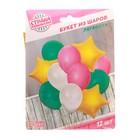 Букет из шаров «Лёгкость», латекс макарун, фольга, набор 12 шт. - фото 952132