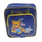 """Рюкзак детский """"Мишка-рыбак"""" 1 отдел, наружный карман, синий"""