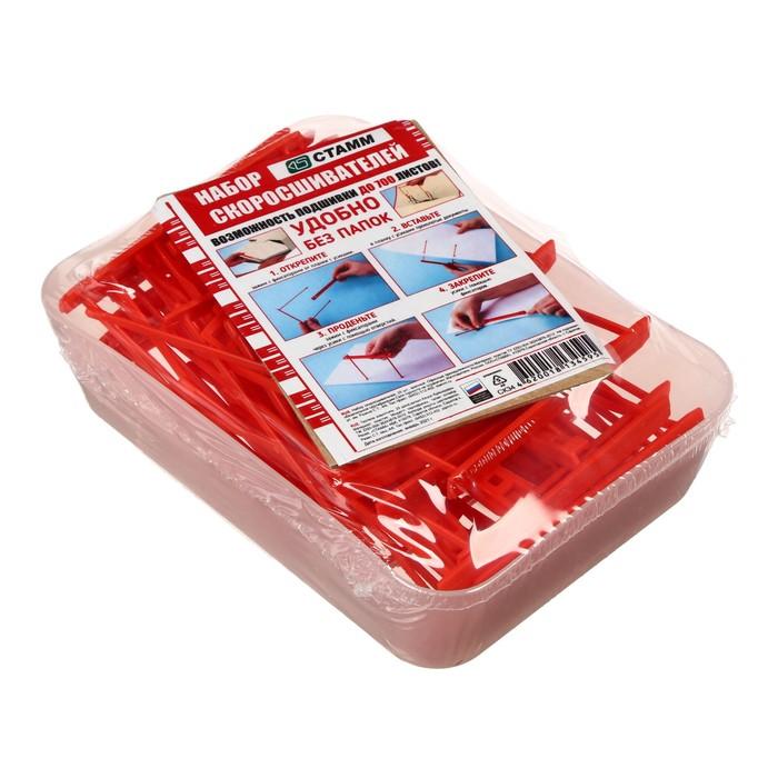 Набор скоросшивателей СТАММ 25 штук, красный