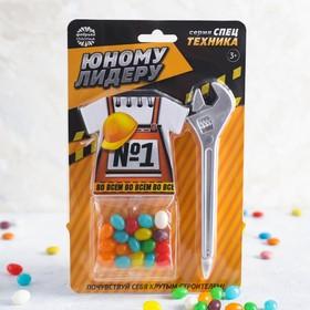 Подарочный набор «Юному лидеру»: конфеты 20 г, блокнот, ручка