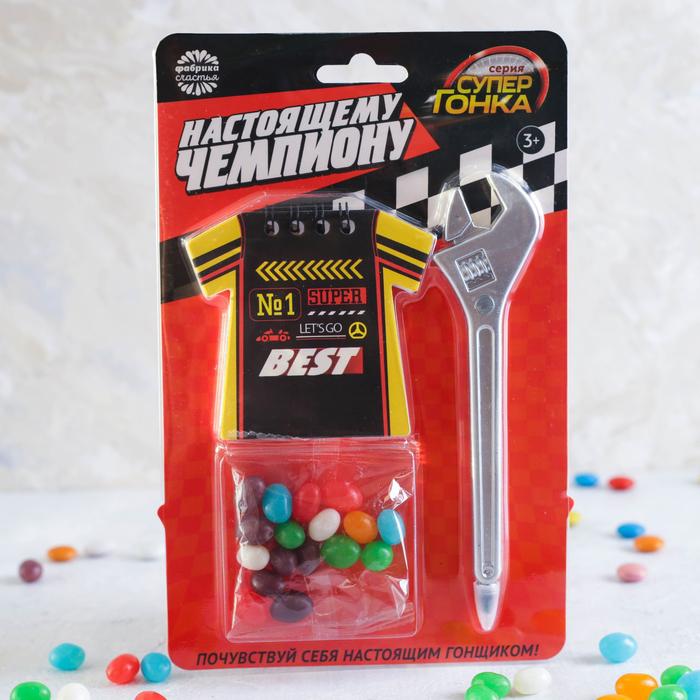 Набор «Настоящему чемпиону»: конфеты 20 г, блокнот, ручка