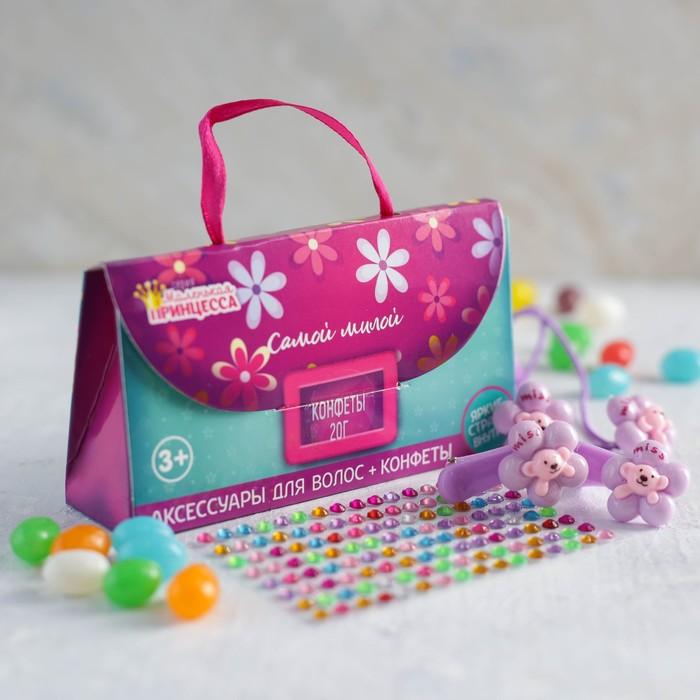Набор с украшением «Самой милой»: заколки 2 шт, резинки 2 шт, стразы, конфеты 20 г