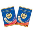 Альбом-планшет для монет «СССР регулярного выпуска 1961-1980 гг. и 1981-1991 гг.» Набор 2 альбома