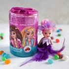 Набор игровой «Самой стильной»: кукла, конфеты 20 г