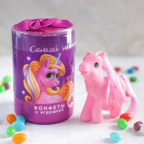 Детский набор «Самой милой»: пони, конфеты 20 г