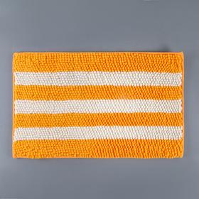 Коврик для ванной 40х60 см 'Букли полосатые', цвет желто-белый Ош