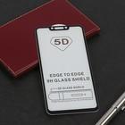 Защитное стекло Mobius для Huawei Nova 3 3D Full Cover, черное