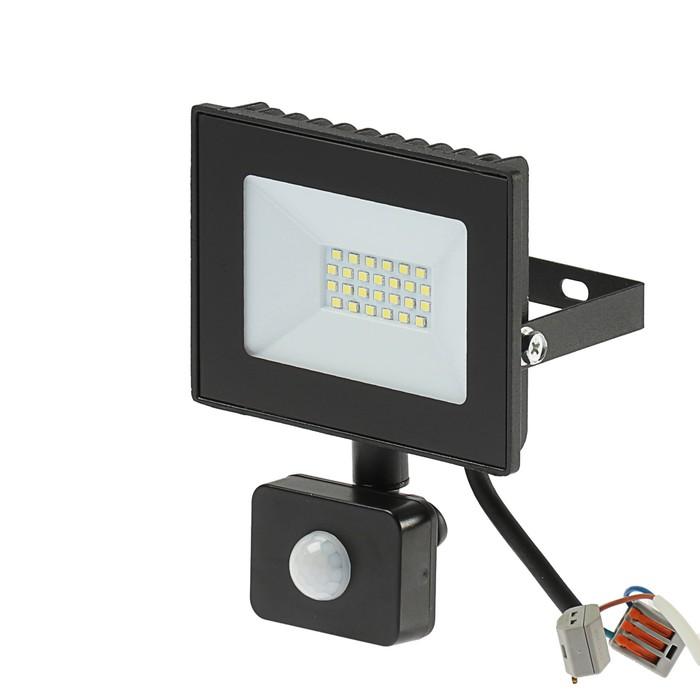 УЦЕНКА Прожектор светодиодный Luazon СДО08-20, 20 Вт,Датчик движения,IP65, 1900 Лм, 6500К, 180-240В