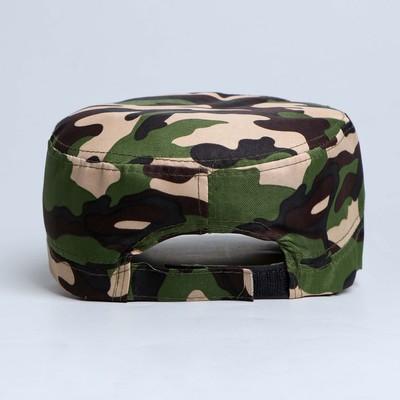 """Кепка """"Рыболовные войска"""" взрослая"""