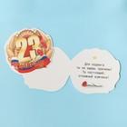 Открытка поздравительная «С Праздником!», тиснение, 8 × 9 см