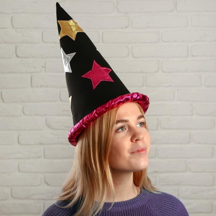 "Карнавальная шляпа ""Волшебник"", цвет фуксия"