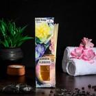 "Диффузор ароматический ""Garden Flowers"" 75 мл, стеклянная крышка"