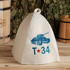 "Cap bath ""T-34"", felt, white"