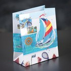 """The package laminated """"Sail"""", 12 x 15 x 5 cm"""
