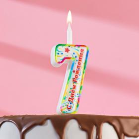 """Свеча для торта цифра """"С Днём Рождения"""" """"7"""""""