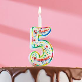 """Свеча для торта цифра """"С Днём Рождения"""" """"5"""""""