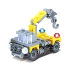 """Designer """"Mini-crane"""", 44 parts in the package"""