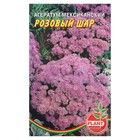 """Семена цветов Агератум """"Розовый шар"""", Мн, 0,03 г"""