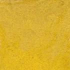 №5 Цветной песок