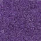 """№13 Цветной песок """"Фиолетовый"""" 100 г"""