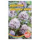 Семена цветов Гилия наперстки королевы Анны, О,